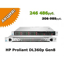 Сервер HP ProLiant DL360p Gen8 HPDL360PG8SPEC
